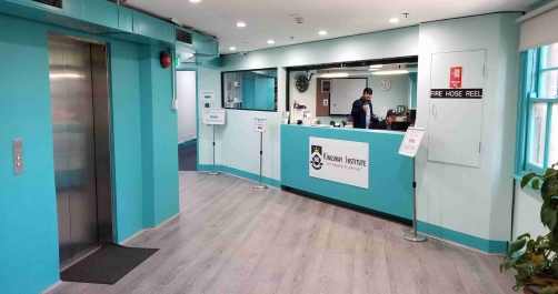 Reception Kingsway Institute Level 3 84 - 86 Mary Street Surry Hills NSW 2010 Australia.jpg
